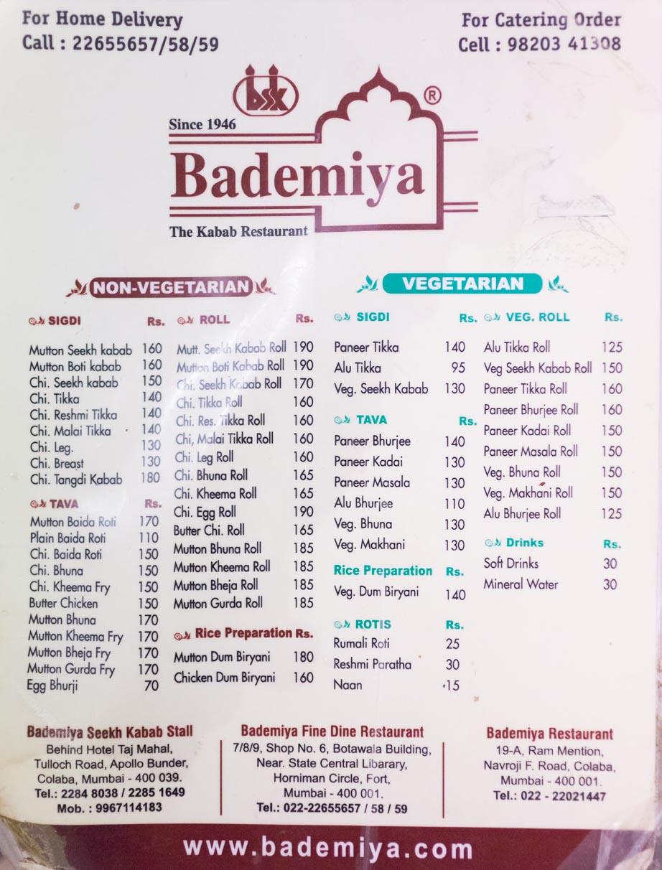 bademiya_karte