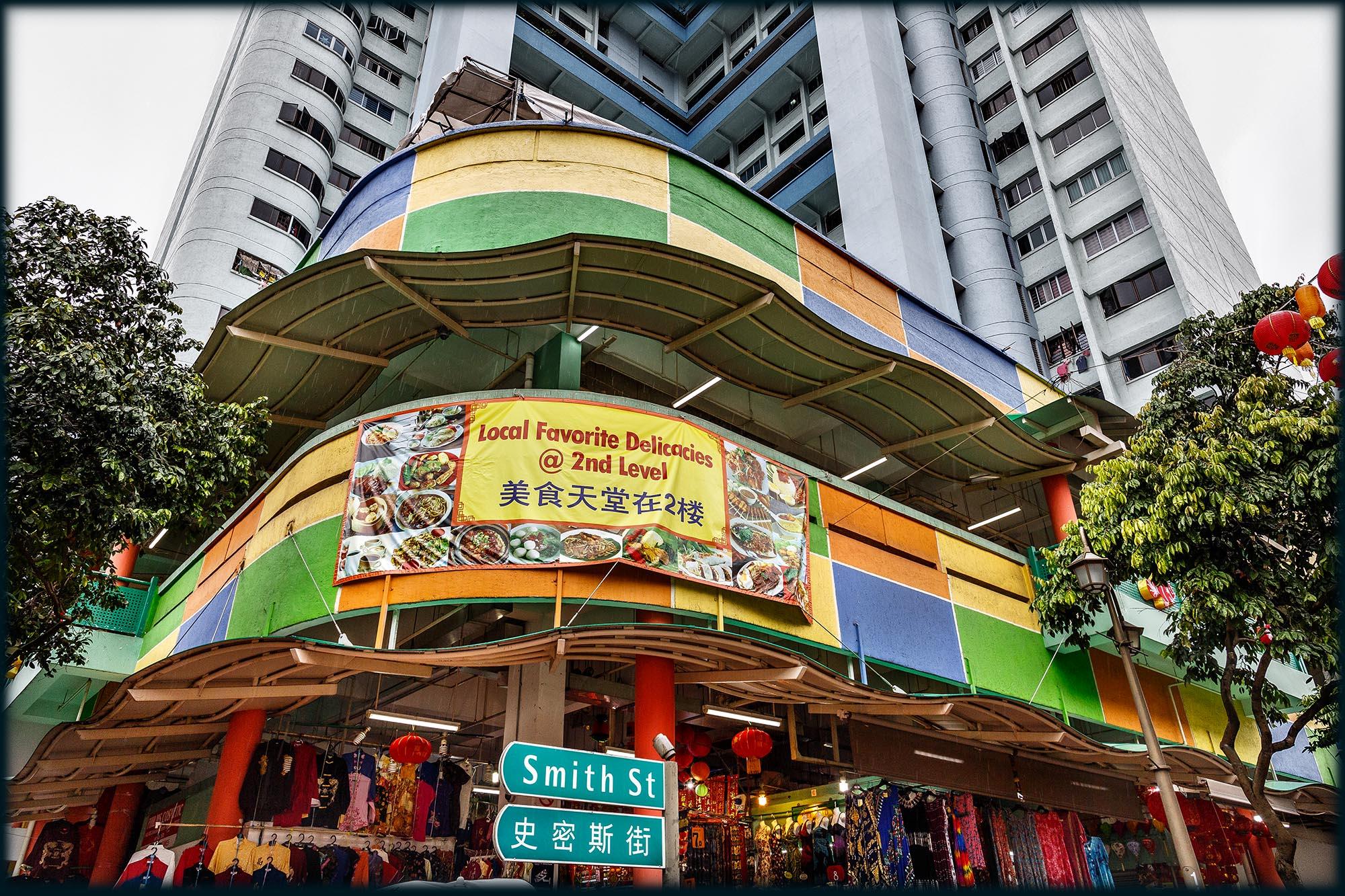 Chinatown Complex Hawker Centre / Singapur - Kochgenossen