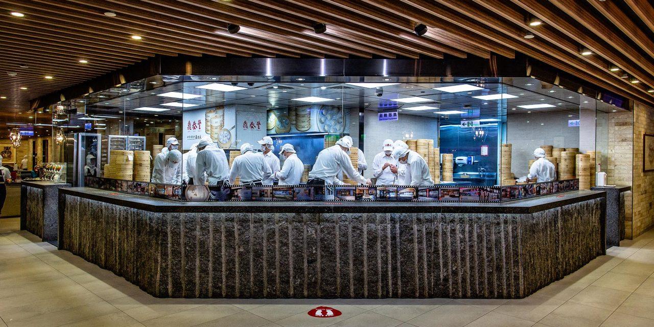 Din Tai Fung / Taipei / Taiwan