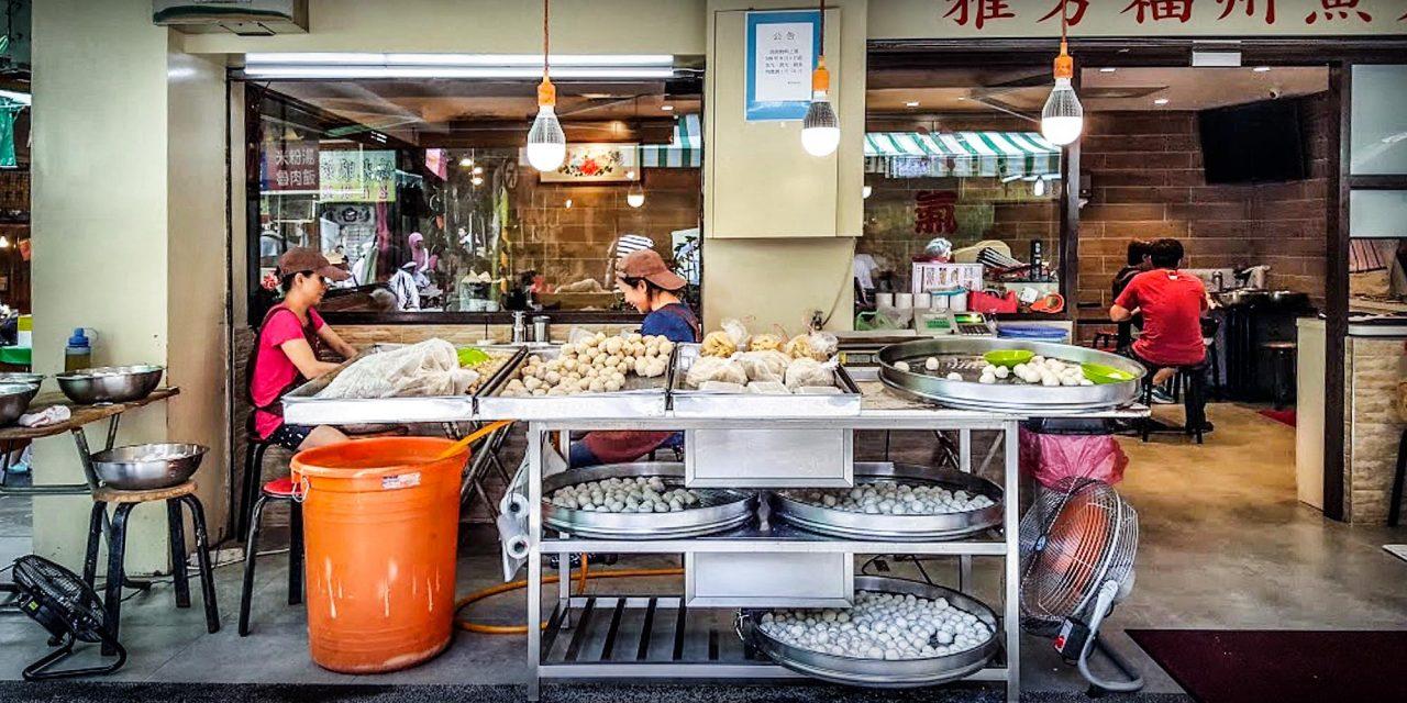 Ya Fung Fishball Restaurant / Taipei / Taiwan